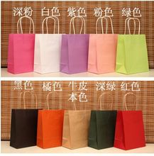 18x15x8cm 1000pcs/lot Paper Hand Carry Bags Recyclable Gift Jewelry Packaging Shopping Bags For Boutique Can Custom Your Logo(China)