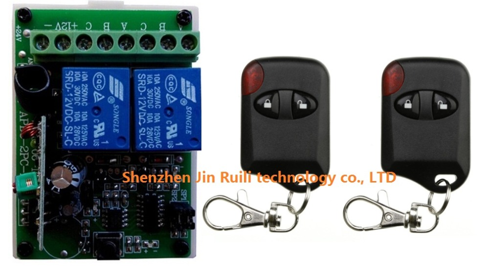DC12V 2CH 4patch lamp Wireless Remote Control Switch System 1*Receiver + 2 *cat eye Transmitters for Appliances Gate Garage Door<br><br>Aliexpress