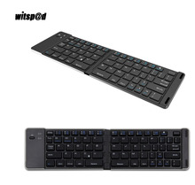 Witsp@d Portable Foldable Wireless Keyboard For ipad keyboard Bluetooth Support Mobile Phone Android System Win XP 7 8 10 System