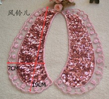 2sets size 19*7cm pink color bling bling sequin collar trimming flake neckline trim