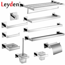 Leyden SUS 304 Stainless Steel Bathroom Hardware Set Chrome Polished Paper Holder Towel Bar Robe Hook Bathroom Accessories Bath(China)
