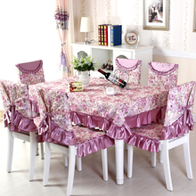 Purple Coffee 13 pcs/set Wedding Tableclothes,Luxury Tablecloth Dinning Chair Cover,Covers for Kitchen Chairs,Table Cloth Fabric(China)