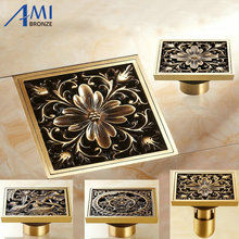 10x10cm Brass Antique Brushed Floor Drain Bathroom Kitchen Shower Roon Porch Square Floor Waste Drain Grate Sanitary(China)