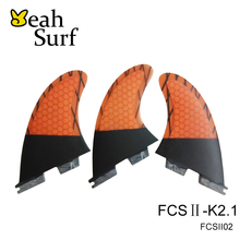 SUP Board Surf FCSII Fins Orange Fibreglass Fins New Design Surfboard FCS2 K2.1 Fins fcs ii Carbon Fin Quilhas(China)