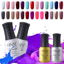 HNM 8ml UV Nail Gel Polish Quick Dry Gel Nail Polish Gel Lak Long Last Gelpolish Vernis Semi Permanent Gel Varnish Lacquer