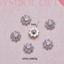 (J0019) 8mm rhinestone button,with loop at back, rhinstone cluster,cute products,silver or gold plating