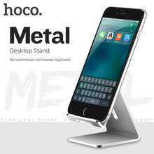 HOCO P1 Desktop Stand Holder Universal Aluminum Alloy Metal Tablet PC phone Mount stander for iPhone Samsung Xiaomi Huawei Mipad