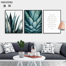 HAOCHU Nordic Minimalism Green Plant Aloe Canvas Painting Wall Art Print Poster Still Life Pictures For Living Room Home Decor