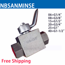 Hydraulic Ball Valve Stainless Steel 1/4 3/8 , 1/2 , 3/4 , 1 Size G Type KHB - G Type Normal Temperature Anticorrosion Sanmin