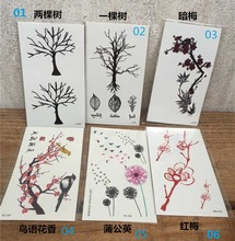 Free shipping 20pcs Branch stickers trunk Black tattoos Plum flower DIY manual Epoxy dried flowers phone shell material posted