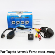 For Toyota Avensis Verso 2001~2009 / RCA Wire Or Wireless Backup Cameras / HD Wide Lens Angle CCD Night Vision Rear View Camera
