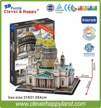 new clever&happy land 3d puzzle model Saint Issac's Cathedral large adult puzzle kiev large model games for children paper(China)
