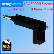 High quality 100mm stroke linear actuator 4 inch medical equipement of 8000N home furniture accessories massage chair spare part