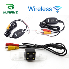 CCD Track Car Wireless Rear View Camera For Skoda Octavia 2008 2009 2010 2012 Camera Reverse Backup Camera Track Line LED Light(China)