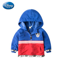 Disney Baby Boy Jacket Hooded Assault Windbreaker 2017 Spring Autumn Korean Clothing Children Clothes Coat 2 Color(China)