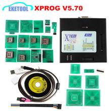 Best Quality XPROG-M V5.70 With USB Dongle ECU Programmer Metal Box For BMW CAS4 XPROG 5.70 Upgrade of 5.60/5.55 DHL Fast Ship(China)