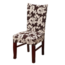 MECEROCK Spandex Stretch Dining Chair Cover Floral Printing Elastic Slipcovers Restaurant Seat Cover for Wedding Hotel Banquet(China)