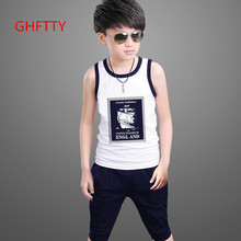 Children's suit children vest suit 2017 summer new boys girls bottoming shirt