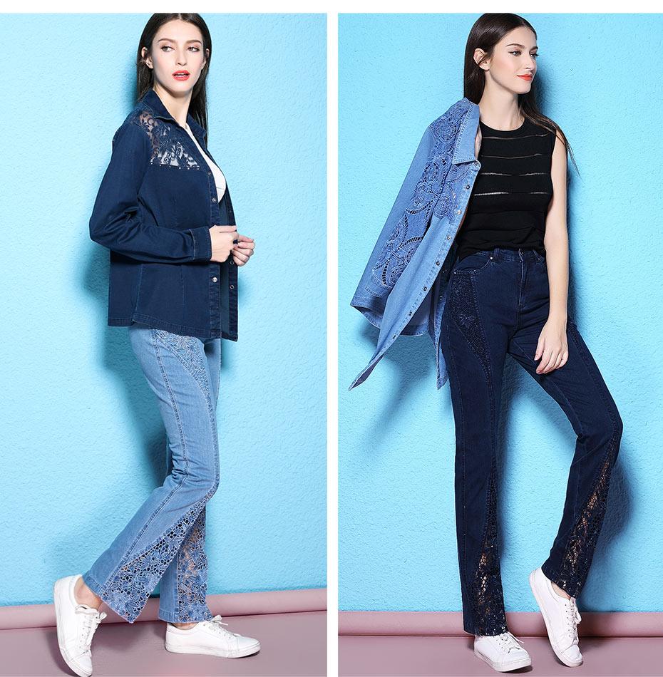 Jeans Pant (3)