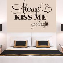 KAKUDER Always Kiss Me Goodnight Wall Sticker Art Decal Removable Stickers Weeding Room Use Fashion Romantic Decoration ap20(China)