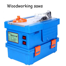 Multifunctional woodworking saw dust - free saw solid wood floor cutting machine household mini - suction saw 220v/2600w(China)