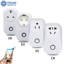 Sonoff EU/US/UK Wireless WiFi Timer Socket 10A 2200w Remote Power Supply Plug IOS Android Remote Control Smart  Home