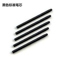 Wacom 500Pcs Wacom ACK-20001 Standard Black Pen Nibs for Wacom Cintiq Bamboo Intuos Series Tablet Pen Wacom Refills(500Pcs)(China)