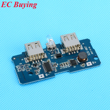 5 pcs Dual Micro USB 3.7v to 5V 2A Mobile Power Bank DIY 18650 Lithium Battery Charger PCB Board Boost Step Up Module With Led