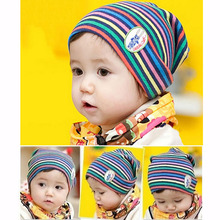 HOT Cotton Kid Hats Strip Baby Hat Solid Infant Cap Skull Caps Toddler Boys & Girls Gift Children Hat 4 Colors Available