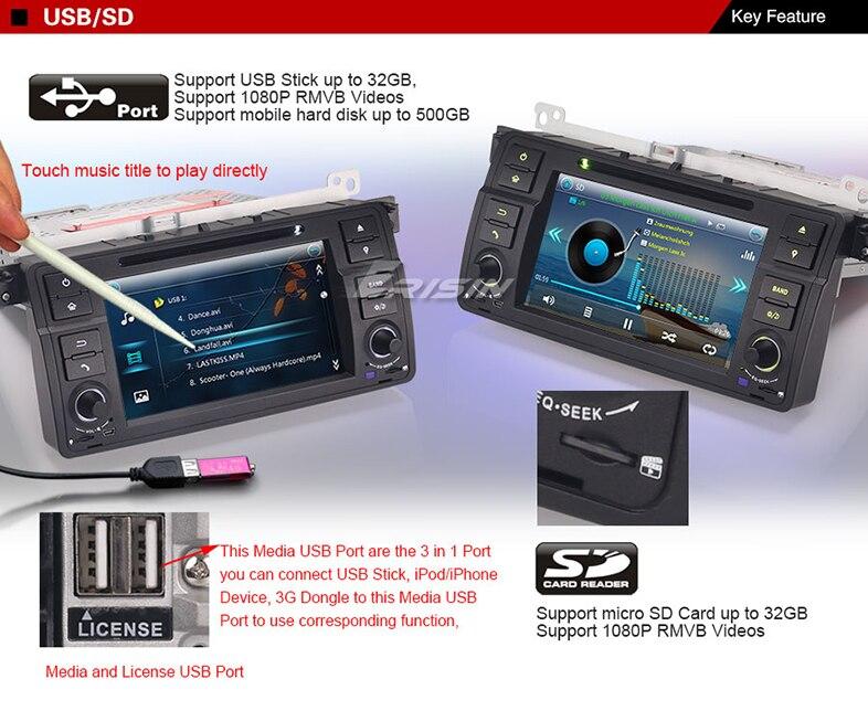 ES7162B-M15-USB-SD