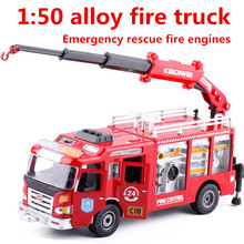 1:50 alloy fire truck,high simulation emergency rescue fire engines model,metal casting,can slide puzzle toys, free shipping(China)