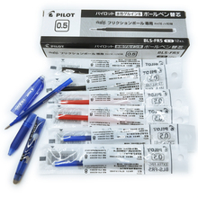 3/6/9/12/15 PCS BLS-FR5 Erasable Pen Refills Pilot Erasable Frixion Gel Pen Roller Ball Pen Refill 0.5mm(China)