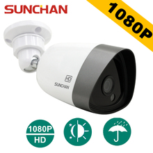 SunChan IP66 1080P 2.0MP IR LED Night Vision Waterproof Security Camera High Quality AHDH Camera Outdoor CCTV Camera(China)