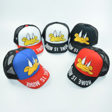HAPPYTAIL 2017 New Boys Trucker Cap Summer Girls Cartoon Duck Print Mesh Baseball Cap Popular Kids Hat Adjustable