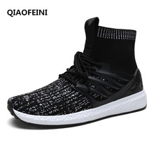 Classic type tube socks men casual shoes Lightweight fashion ultras boosts hot the same style shoes men kanye west army man(China)