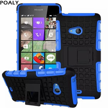 Luxury Hybrid TPU Shock Proof Silicone + Hard Shell Cell Phone Case Cover For Microsoft Nokia Lumia 540 Case Back Cover Stand