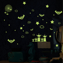 New Arrive Y0038 Free Shipping luminous fluorescent Cute bat Castle star starry night sky Y0038 PVC Wall Stickers Decoration(China)