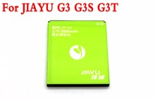 1PCS 3000mAh New 100%  high quality G3 G3S G3T Battery for JIAYU G3 G3S G3T Phone free shipping +track code
