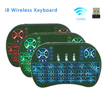 2.4GHz Wireless i8 Keyboard 3 Colour Backlit Remote Control USB Touchpad English Mouse Left/Right Key For Android TV Box Tablet(China)