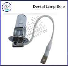 halogen lamp Dental operation  light bulb 12V 55W with a line cold light lamp dental equipment