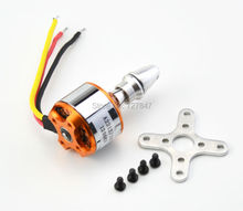 New Multi Quadcopter 2212 1000KV 1200kv 1400kv 1800kv Rc Brushless Out runner Motor for 4 Axis UFO(China)