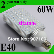 free shipping AC85-265V E40 60W LED street bulb Bridgelux 130lm/W LED 2 years warranty 60*1w led street light lamp(China)