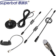 Superbat 1 Set 10dbi 820-2170MHz Signal Booster GSM 3G Antenna Aerial FME+3G Modem Clip FME Male for Universal 3G USB Modems NEW