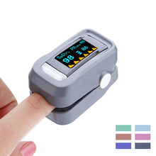 Digital Finger Oximeter Portable Pulse Oximeter Spo2 Fingertip Blood Oxygen LED Saturation Device Infant Pediatric Adult(China)