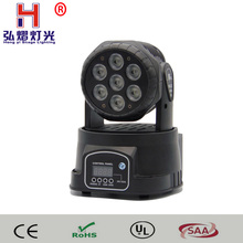 disco light 4 in1 RGBW Led Moving Head Light Party Night Club Pub Bar KTV 7x12W mini moving Wash light-in Stage Lighting