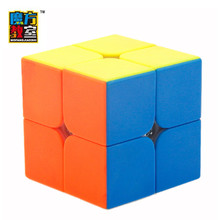 MF2s 2x2x2 Magic Cube Pocket Cube Speed Puzzle 50mm Cube Educational Toys for children cubo magico(China)