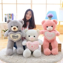 Huge teddy bear doll stuffed teddy bear plush toys I love you, bear hearts Gift of girlfriend
