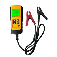 Buy New Digital 12V Car Battery Tester Automotive Battery Load Meter Analyzer Tool DXY88 for $27.32 in AliExpress store