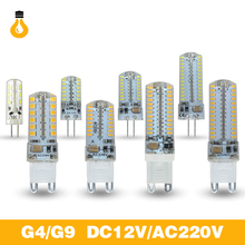 Lowest price NEW DC12V g4 AC220V g9 LED Bulb SMD2835 3014 LED G9 LED lamp 3W 5W 9W 12W Corn bulb Light Replace Halogen G4 bulbs(China)
