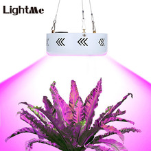 Lightme Full Spectrum LED Grow Light 150W 3500LM Waterproof Flower Plants Vegetable Ultraviolet Lamp Plant Growth Lamp 2017 Hot